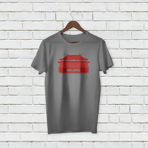 Personalised Text City Beijing Tshirt (3).jpg