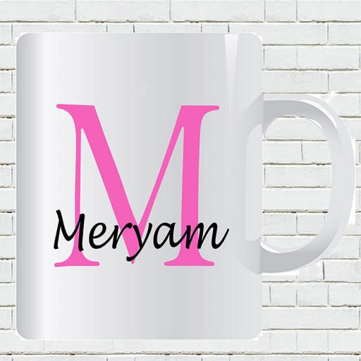 Untitled-1_0012_Personalised M Text and Add Your Name Mug.jpg.jpg