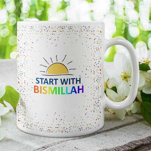'Start with Bismillah' Personalised Mug