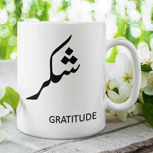 Desi Shukar Gratitude Personalised Mug