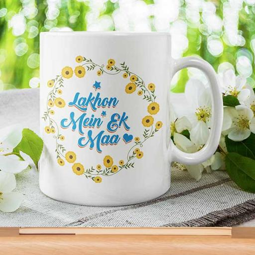 Lakhon-mei-ek-maa-Personalised-Desi-Infusion-Style-Mug.jpg