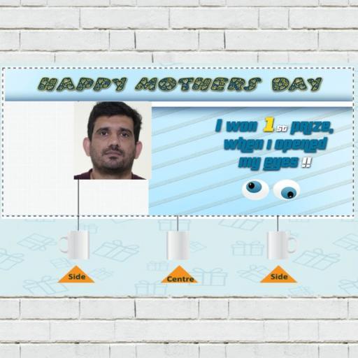 Happy Mothers Day Photo Upload Mug - Personalised Gift