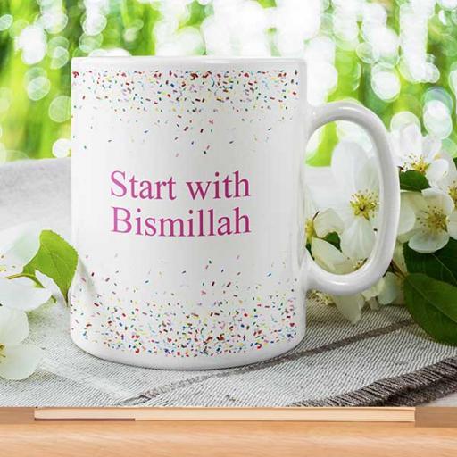 Bismillah-Personalised-Desi-Infusion-Style-Mug.jpg