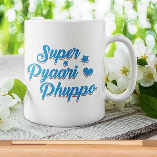 Super-payari-phuppo-Personalised-Desi-Infusion-Style-Mug.jpg