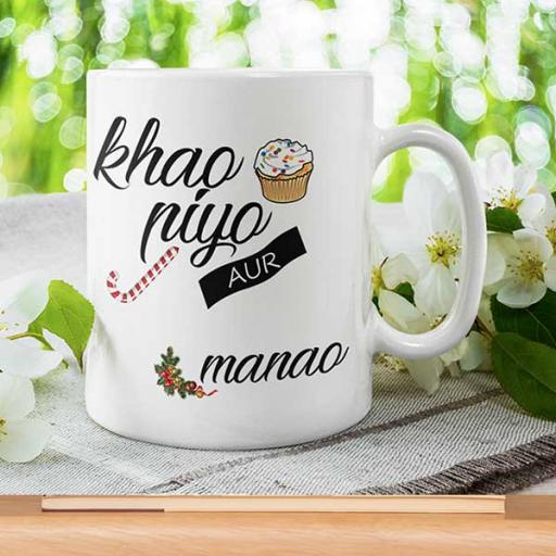 Personalised Funny Desi 'Khao Piyo aur Eid/Diwali Manao' Mug