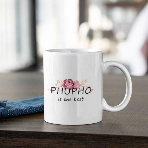 Phuppo-is-the-best-Personalised-Desi-Infusion-Style-Mug.jpg