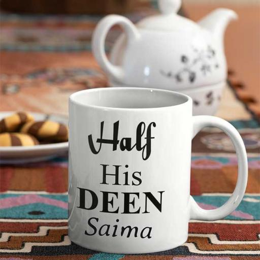 Half-His-Deen-Personalised-Your-Own-Name-Mug.jpg