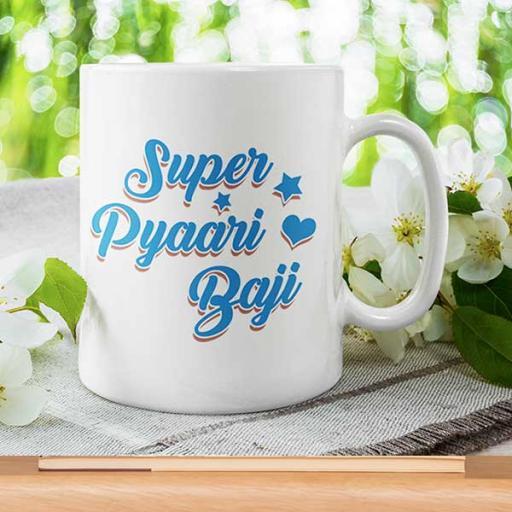 Super-payari-Baji-Personalised-Desi-Infusion-Style-Mug.jpg