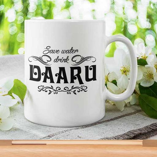 Personalised Funny Desi 'Save Water Drink Daaru' Mug