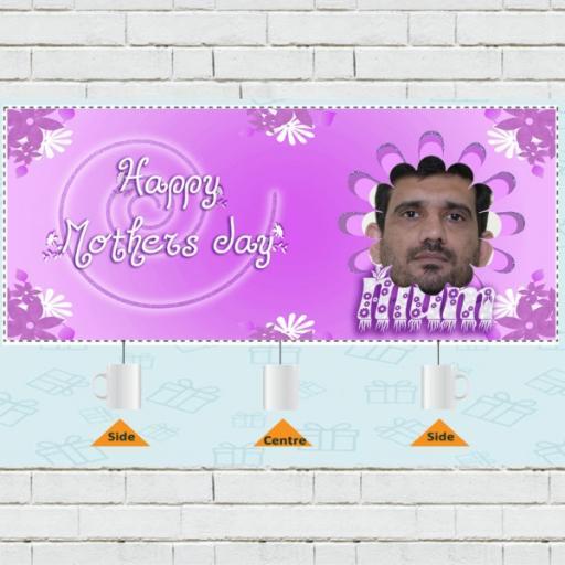 Happy Mothers Day Photo Upload Mug