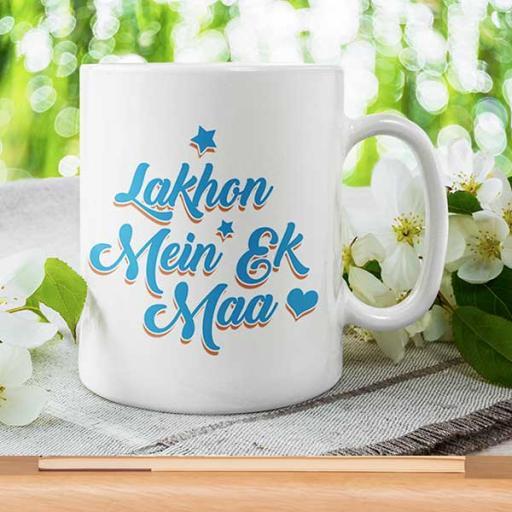 Personalised Desi 'Lakhon mein Ek Maa' Mug - Gift for Mother