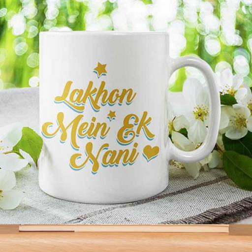 Lakhon-mei-ek-nani-Personalised-Desi-Infusion-Style-Mug.jpg