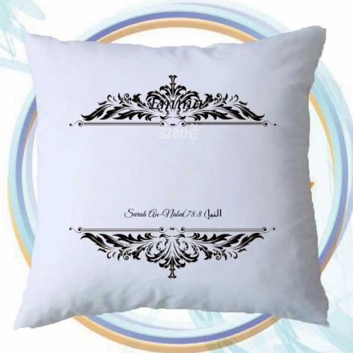 Personalised 'We Created You in Pairs' Couple Cushion Cover with Vector Border