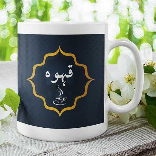 Personalised-Desi-style-mug.jpg